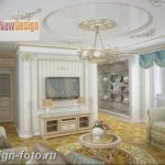 фото Интерьер квартиры в классическом стиле №076 - interior in classic - design-foto.ru