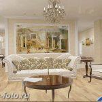 фото Интерьер квартиры в классическом стиле №077 - interior in classic - design-foto.ru