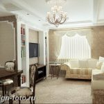 фото Интерьер квартиры в классическом стиле №078 - interior in classic - design-foto.ru