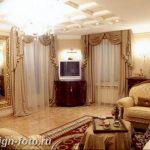фото Интерьер квартиры в классическом стиле №079 - interior in classic - design-foto.ru