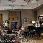 фото Интерьер квартиры в классическом стиле №082 - interior in classic - design-foto.ru