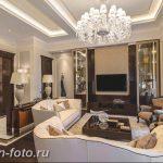 фото Интерьер квартиры в классическом стиле №083 - interior in classic - design-foto.ru