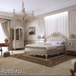 фото Интерьер квартиры в классическом стиле №085 - interior in classic - design-foto.ru