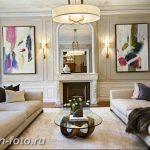 фото Интерьер квартиры в классическом стиле №087 - interior in classic - design-foto.ru