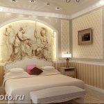 фото Интерьер квартиры в классическом стиле №092 - interior in classic - design-foto.ru