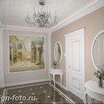 фото Интерьер квартиры в классическом стиле №096 - interior in classic - design-foto.ru