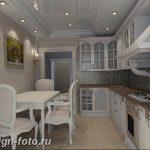 фото Интерьер квартиры в классическом стиле №097 - interior in classic - design-foto.ru