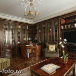 фото Интерьер квартиры в классическом стиле №099 - interior in classic - design-foto.ru