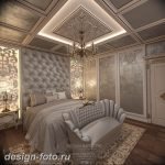 фото Интерьер квартиры в классическом стиле №102 - interior in classic - design-foto.ru