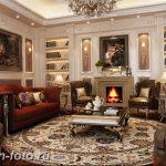 фото Интерьер квартиры в классическом стиле №103 - interior in classic - design-foto.ru