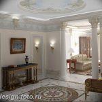 фото Интерьер квартиры в классическом стиле №104 - interior in classic - design-foto.ru