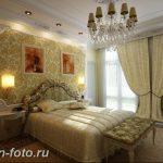 фото Интерьер квартиры в классическом стиле №106 - interior in classic - design-foto.ru