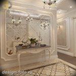 фото Интерьер квартиры в классическом стиле №107 - interior in classic - design-foto.ru
