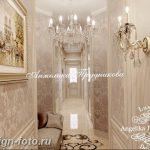 фото Интерьер квартиры в классическом стиле №110 - interior in classic - design-foto.ru
