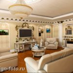 фото Интерьер квартиры в классическом стиле №111 - interior in classic - design-foto.ru