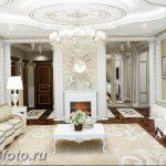 фото Интерьер квартиры в классическом стиле №113 - interior in classic - design-foto.ru