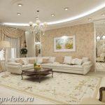 фото Интерьер квартиры в классическом стиле №117 - interior in classic - design-foto.ru
