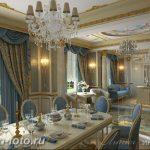 фото Интерьер квартиры в классическом стиле №118 - interior in classic - design-foto.ru
