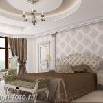 фото Интерьер квартиры в классическом стиле №122 - interior in classic - design-foto.ru