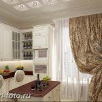 фото Интерьер квартиры в классическом стиле №123 - interior in classic - design-foto.ru