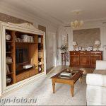 фото Интерьер квартиры в классическом стиле №124 - interior in classic - design-foto.ru