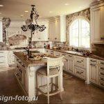 фото Интерьер квартиры в классическом стиле №125 - interior in classic - design-foto.ru