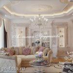 фото Интерьер квартиры в классическом стиле №126 - interior in classic - design-foto.ru