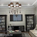 фото Интерьер квартиры в классическом стиле №128 - interior in classic - design-foto.ru