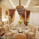 фото Интерьер квартиры в классическом стиле №131 - interior in classic - design-foto.ru