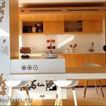 фото Интерьер квартиры в классическом стиле №133 - interior in classic - design-foto.ru