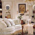 фото Интерьер квартиры в классическом стиле №135 - interior in classic - design-foto.ru