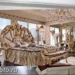 фото Интерьер квартиры в классическом стиле №139 - interior in classic - design-foto.ru