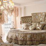 фото Интерьер квартиры в классическом стиле №141 - interior in classic - design-foto.ru