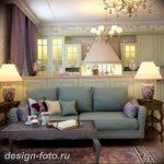 фото Интерьер квартиры в классическом стиле №142 - interior in classic - design-foto.ru