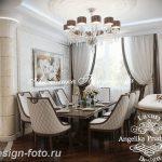 фото Интерьер квартиры в классическом стиле №143 - interior in classic - design-foto.ru