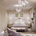 фото Интерьер квартиры в классическом стиле №145 - interior in classic - design-foto.ru