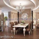 фото Интерьер квартиры в классическом стиле №148 - interior in classic - design-foto.ru