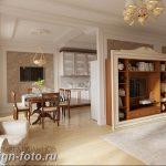 фото Интерьер квартиры в классическом стиле №153 - interior in classic - design-foto.ru