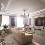 фото Интерьер квартиры в классическом стиле №154 - interior in classic - design-foto.ru