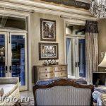фото Интерьер квартиры в классическом стиле №156 - interior in classic - design-foto.ru