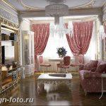 фото Интерьер квартиры в классическом стиле №162 - interior in classic - design-foto.ru