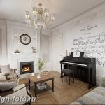 фото Интерьер квартиры в классическом стиле №163 - interior in classic - design-foto.ru