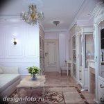 фото Интерьер квартиры в классическом стиле №169 - interior in classic - design-foto.ru