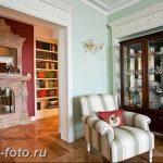фото Интерьер квартиры в классическом стиле №170 - interior in classic - design-foto.ru