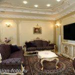 фото Интерьер квартиры в классическом стиле №177 - interior in classic - design-foto.ru