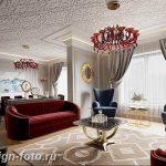 фото Интерьер квартиры в классическом стиле №179 - interior in classic - design-foto.ru