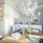фото Интерьер квартиры в классическом стиле №180 - interior in classic - design-foto.ru