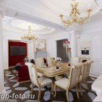 фото Интерьер квартиры в классическом стиле №182 - interior in classic - design-foto.ru