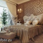 фото Интерьер квартиры в классическом стиле №186 - interior in classic - design-foto.ru