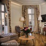 фото Интерьер квартиры в классическом стиле №191 - interior in classic - design-foto.ru